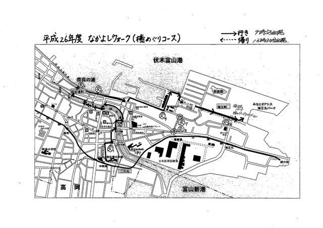 ウォーク地図