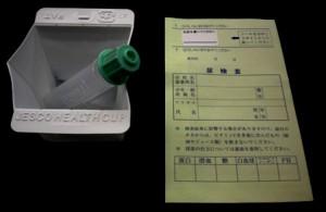 尿検査容器