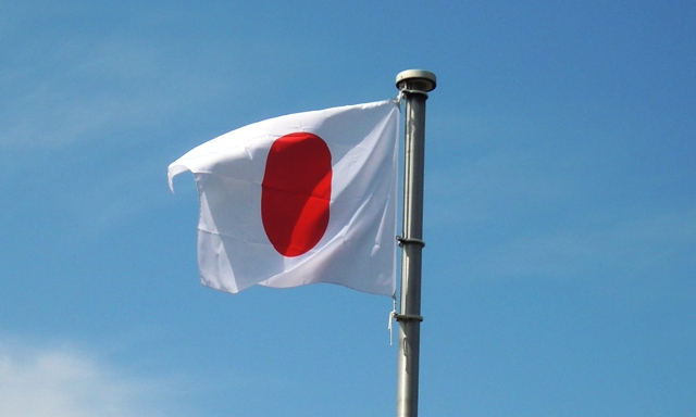 新しい国旗