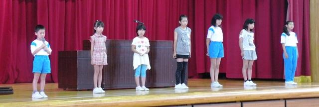 7人の子供たちが1学期に頑張ったことを発表しました。