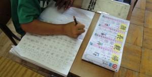 3年生です。漢字練習頑張りました。