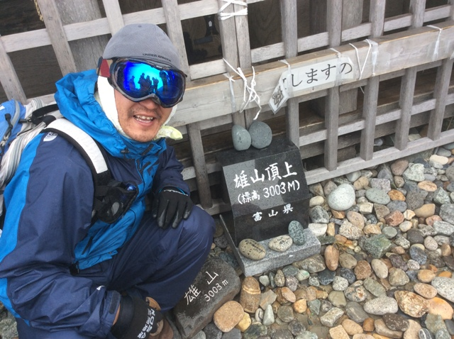 雄山山頂の写真